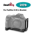 【EC數位】SmallRig 2178 Fujifilm X-H1 L型支架 攝影配件 提籠 兔籠 cage 穩定架