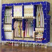 簡易衣柜組裝布藝布衣收納掛衣櫥