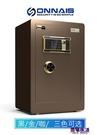 保險箱 歐奈斯指紋密碼保險櫃家用60cm辦公床頭入墻保險箱小型防盜報警保管箱防撬保險櫃