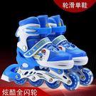 溜冰鞋兒童全套裝 3-5-6-8-10歲...