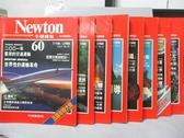 【書寶二手書T3/雜誌期刊_QKW】牛頓_60~69期間_共8本合售_世界性的運輸革命等
