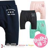 男童 寶寶 春夏 哈倫褲 短褲 M-XXL