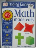【書寶二手書T1/動植物_QJD】Math Made Easy: Grade 4_Kennedy, John