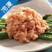 龍蝦沙拉1包(250g±5%/包)【愛買冷凍】