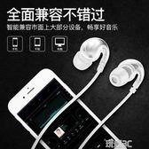 耳機 oppo華為耳機掛耳式 vivo有線K歌重低音炮線控入耳式耳塞帶麥通用 歐萊爾藝術館