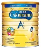 美強生 優生媽媽A+配方奶粉(新包裝)900g/罐 *維康