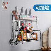 廚房置物架不銹鋼落地調味調料架用品刀架多層油鹽醬醋收納儲物架小明同學
