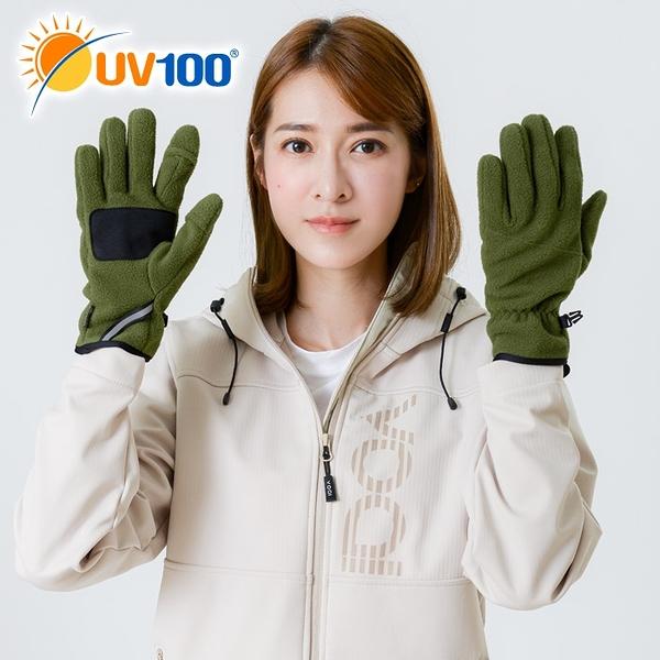 UV100 防曬 抗UV 保暖FLEECE-反光掀指觸控手套