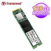 【Transcend 創見】110S M.2 PCIe 128GB 固態硬碟