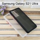 【Dapad】耐衝擊防摔殼 Samsung Galaxy S21 Ultra 5G (6.8吋)