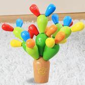 兒童蒙氏積木拼裝玩具男孩益智1-2-3-6周歲