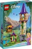 【LEGO樂高】 DISNEY PRINCESS 魔髮奇緣 樂佩公主的高塔# 43187