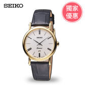SEIKO精工 女錶(7N89-0AY0K)SXB432J1-