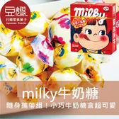 【豆嫂】日本零食 不二家 Milky迷你盒裝牛奶糖