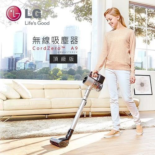 【買就送好禮+結帳再折+24期0利率】LG CordZero A9MASTER2X A9 無線吸塵器 雙電池 (晶鑽銀)