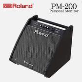 【小麥老師樂器館】Roland PM-200 180W 電子鼓音箱 音箱  個人用監聽音箱