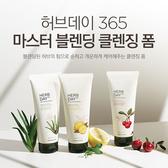 韓國 THE FACE SHOP 草本季節洗面乳 170ml 潔面乳 洗面乳 洗臉