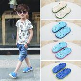 【雙11】兒童洞洞鞋男童夏季新款男孩中大童寶寶女童鞋子包頭沙灘涼鞋免300