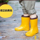 日本兒童雨鞋超輕兒童雨靴環保防滑水鞋男女童【雲木雜貨】