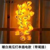 萬圣節南瓜燈串手提南瓜桶糖果罐兒童發光裝飾品玩具燈籠表演道具