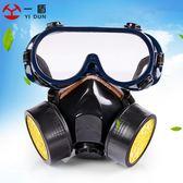 雙罐防毒面具防護異味防塵專用口罩面罩【步行者戶外生活館】