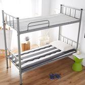 榻榻米床墊1.8m床2米雙單人1.5m1.2米學生床墊宿舍床褥墊被子0.9【全館免運】JY