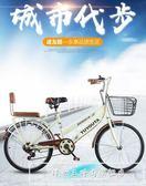 自行車成年男女學生老式通勤復古車中老年單車普通自行車CY『韓女王』