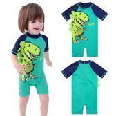 兒童泳衣男童連體游泳衣褲速干卡通可愛防曬