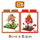 LOZ 迷你鑽石小積木 電影卡通 腦經急轉彎 樂高式 組合玩具 益智玩具 原廠正版