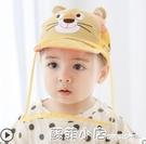 嬰兒防飛沫帽寶寶帽子遮臉防護面罩新生兒隔離頭帽兒童外出面部罩 蘇菲小店