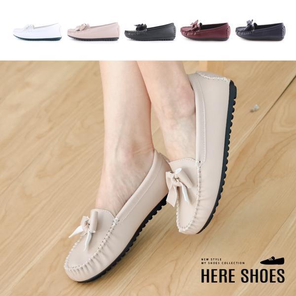 [Here Shoes]休閒鞋-皮質鞋面 精緻立體蝴蝶結 簡約百搭休閒鞋 莫卡辛包鞋豆豆鞋-ASNW2322