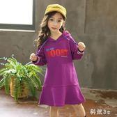 中大尺碼中大童5連帽6連衣裙秋季7新款8女童9時尚12歲衛衣裙子 js10554『科炫3C』