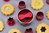 【夾心餅干模具6件】不銹鋼水果切模卡通面食切花器