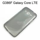 Samsung G386F Galaxy Core LTE 清水套 (灰)