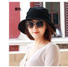 帽子女夏天新款大帽沿遮陽帽防紫外線太陽帽防曬戶外漁夫帽