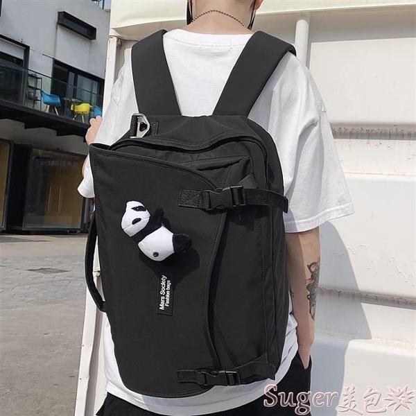 後背包 後背包男大容量休閒男士多功能旅行背包大學生書包女時尚潮流 新品