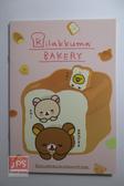 拉拉熊 Rilakkuma 32K筆記本 麵包 RK11043c