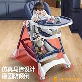 寶寶餐椅兒童座椅吃飯便捷可折疊家用嬰兒椅子多功能餐桌椅寶寶椅【小橘子】