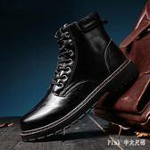 馬丁靴 男靴子秋季高幫皮鞋工裝英倫風復古軍靴中幫短靴 nm6004【Pink中大尺碼】