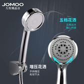 淋浴花灑噴頭增壓手持熱水器淋雨套裝浴室蓮蓬頭淋浴【中秋節全館88折】