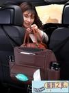 汽車座椅背中間置物袋車載收納掛袋多功能餐桌座椅儲物箱車內裝飾 【風鈴之家】