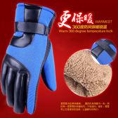 手套男冬季??保暖加?加厚皮手套男女士冬?行摩托?防?棉手套