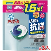 Ariel3D抗菌抗蹣洗衣膠囊26顆【三入組】【愛買】