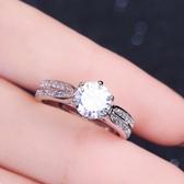 戒指 s925純銀仿真一克拉鑚戒日韓個性潮人學生清新創意開口求婚戒指女