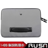 [富廉網]【RUSA】觀察家 14/13.3吋 筆電攜行袋 (RS-BN-102)