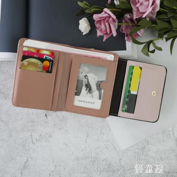 三折短皮夾 錢包女錢包小清新拉鏈學生零錢包多功能搭扣皮夾 BT10606『優童屋』