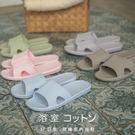 防水浴室鞋-拖鞋【五色】室內拖鞋2.3c...