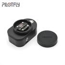 【EC數位】PILOTFLY ZA-2 雙把手穩定器+BD1電池盒套組(適用H2/T1/H2-45/探) 重量輕