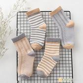 兒童有機棉禮盒襪 4雙裝無骨童襪 兒童中筒襪子一件免運