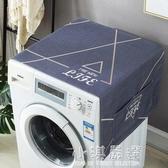 冰箱蓋布單開雙開門洗衣機罩冰箱防塵罩棉麻防水蓋巾微波爐防塵布『小淇嚴選』